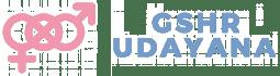 GSHR Udayana